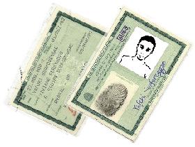carteira_trabalho